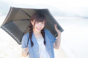 折りたたみ日傘で完全遮光と軽量は両立する?おしゃれで安いおすすめ